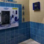 autoservicio agua purificada